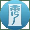 Qiqi Talent Adeptus Art - Preserver Of Fortune