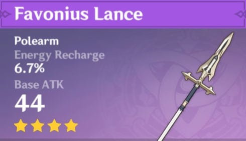 4Star Favonious Lance