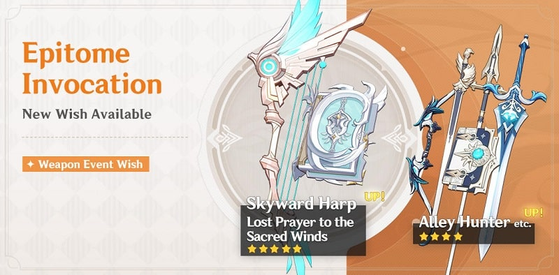 """Event Wish """"Epitome Invocation"""" 2021-04-06 Introducing New Alley Hunter Bow"""