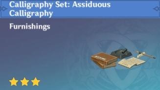 Blueprint Calligraphy Set: Assiduous Calligraphy