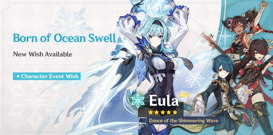 """Event Wish Born of Ocean Swell 2021-05-18: Introducing """"Dance of the Shimmering Wave"""" Eula (Cryo)!"""