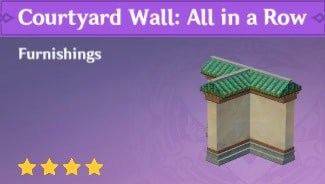 Courtyard Wall: All in a Row