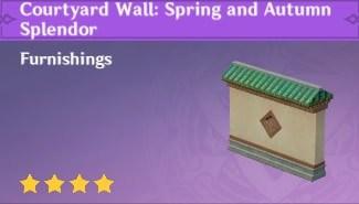 Courtyard Wall: Spring and Autumn Splendor
