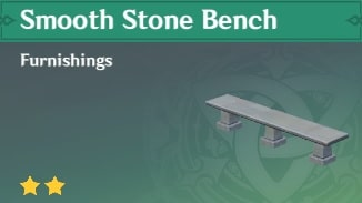 Smooth Stone Bench