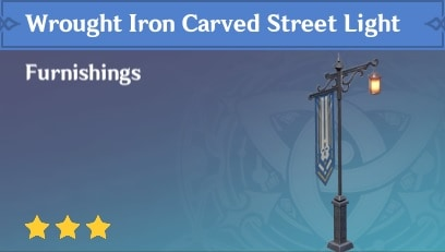 Furnishing Wrought Iron Carved Street Light