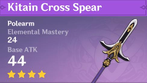 4 Star Polearm Kitain Cross Spear