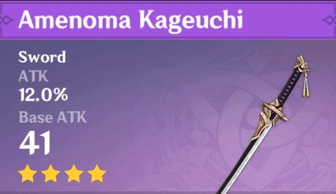 4 Star Sword Amenoma Kageuchi