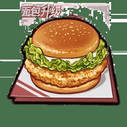 Golden Chicken Burger