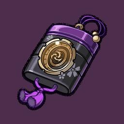 Emblem Of Severed - Fate Storm Cage