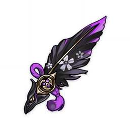 Emblem Of Severed Fate - Sundered Feather
