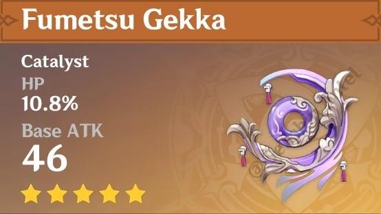 Fumetsu Gekka