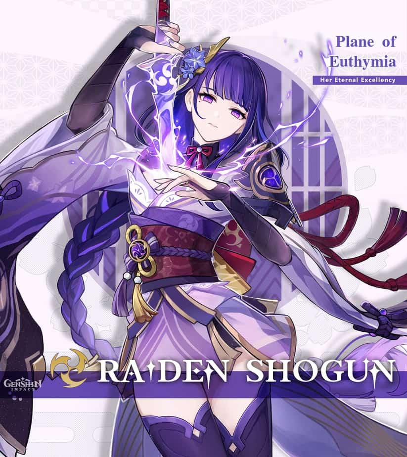 Raiden Shogun Character Preview