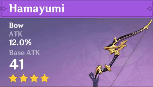 4 Star Bow Hamayumi