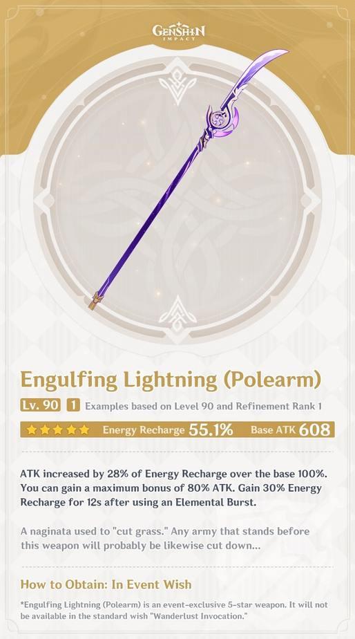 Engulfing Lightning Polearm Level 90 Refinement 1 Stats